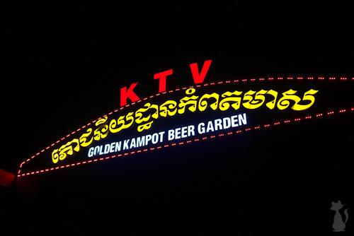 Kampot Beer Garden