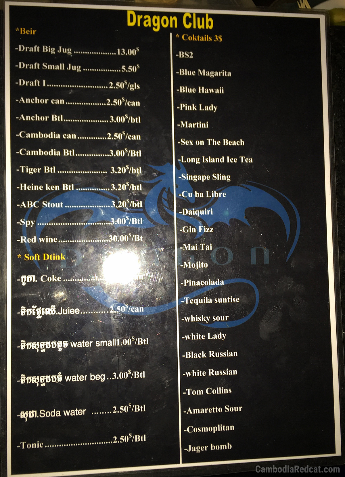 Kampot Night Club Drink Menu