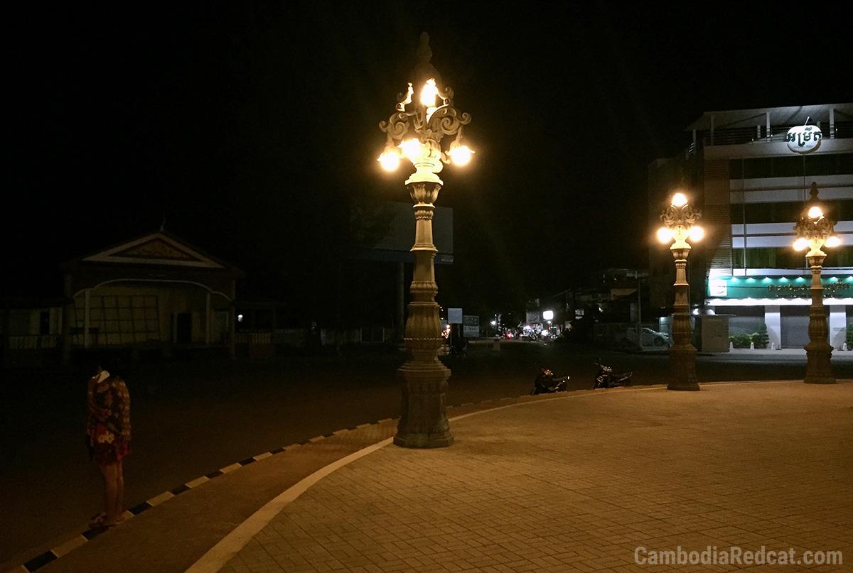 Kampot Pute de la Rue
