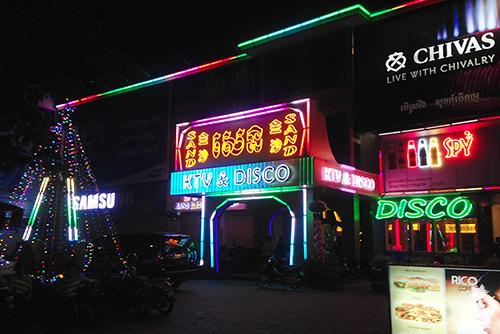 Siem Reap KTV