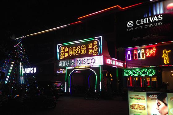 Siem Reap Ladyboy Hotspots