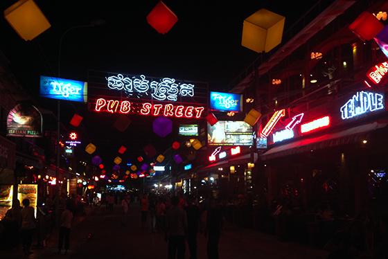 Siem Reap Nightlife