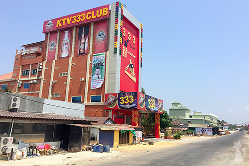 Sihanoukville Entertainment