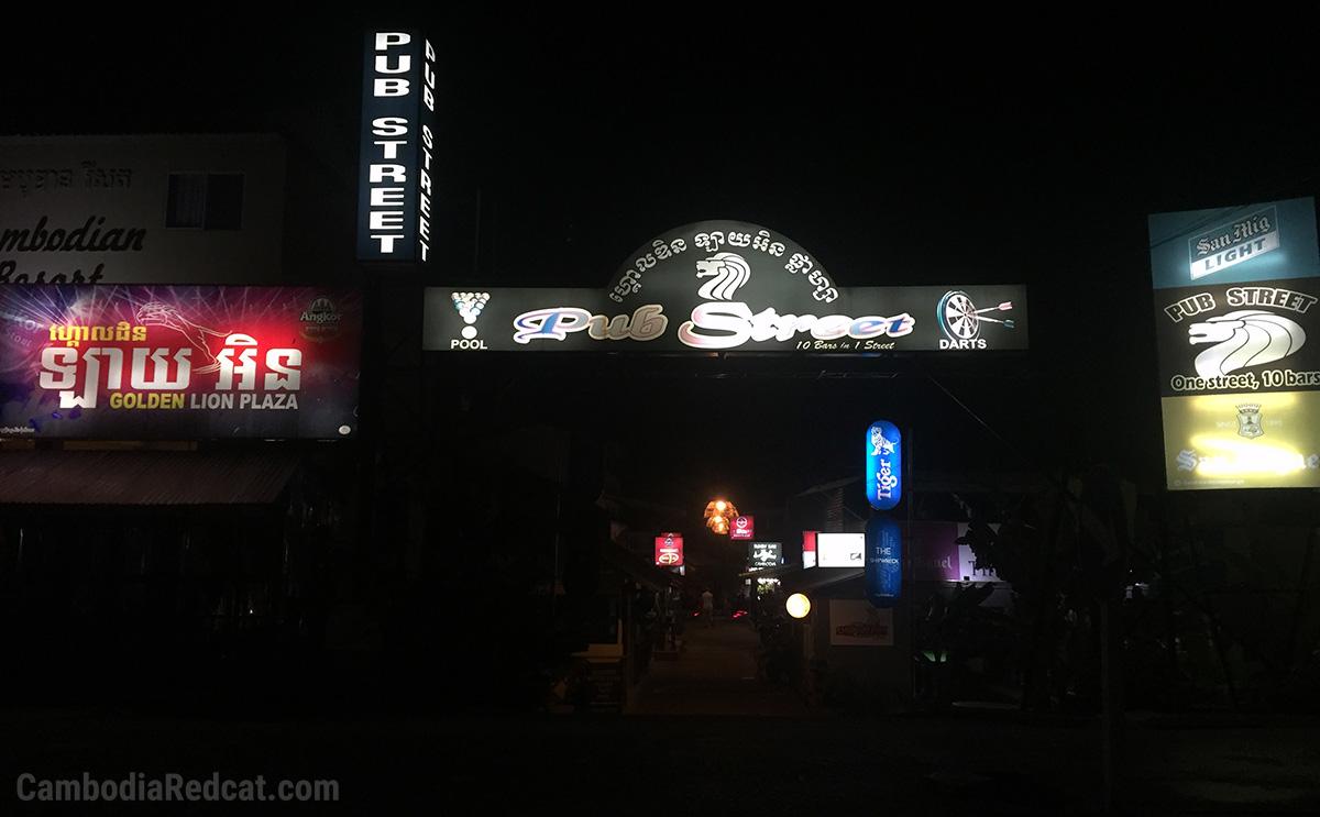 Sihanoukville Pub Street